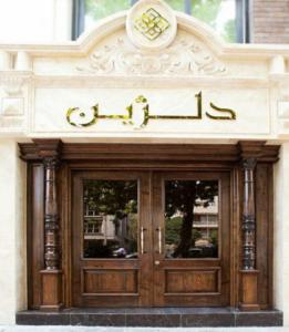 Delzhin Restaurant tehran