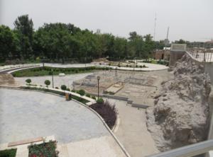 Miniature Garden Museum World Inheritance of Iran