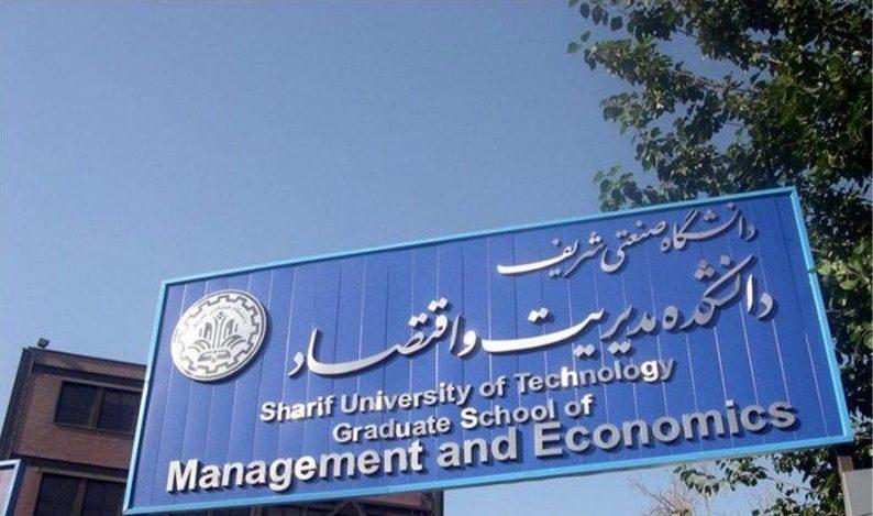 educational centers in Teymoori district of tehran