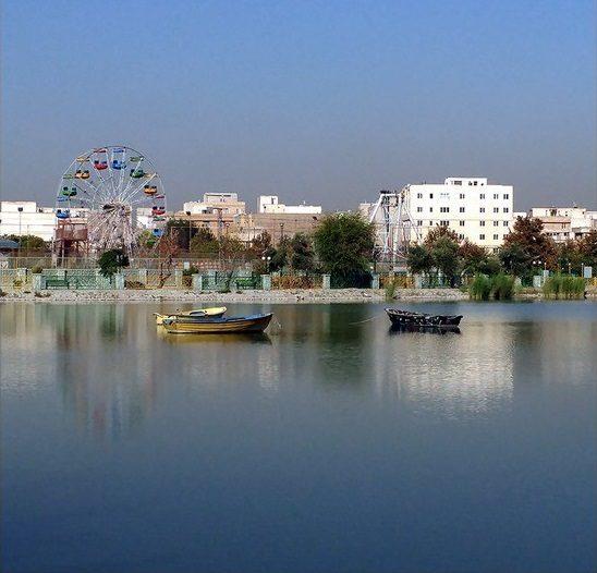Razi Park district in tehran